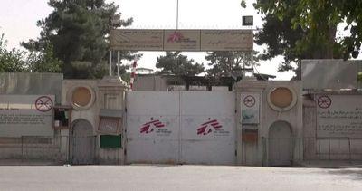 Dentro l'ospedale di MSF a Kunduz distrutto dal raid Usa