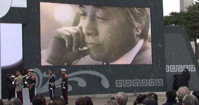 Corea del sud: funerali di Stato per ex presidente Kim ...