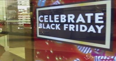 Oggi è il Black Friday, sconti e offerte per dare il via ...