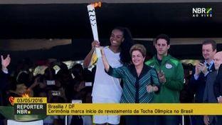La torcia olimpica è in Brasile. Rousseff:
